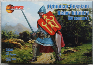 Mars 1/72 MAR72066 Lithuanian-Russian Heavy Infantry (Medieval)